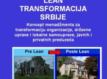 LEAN TRANSFORMACIJA SRBIJE