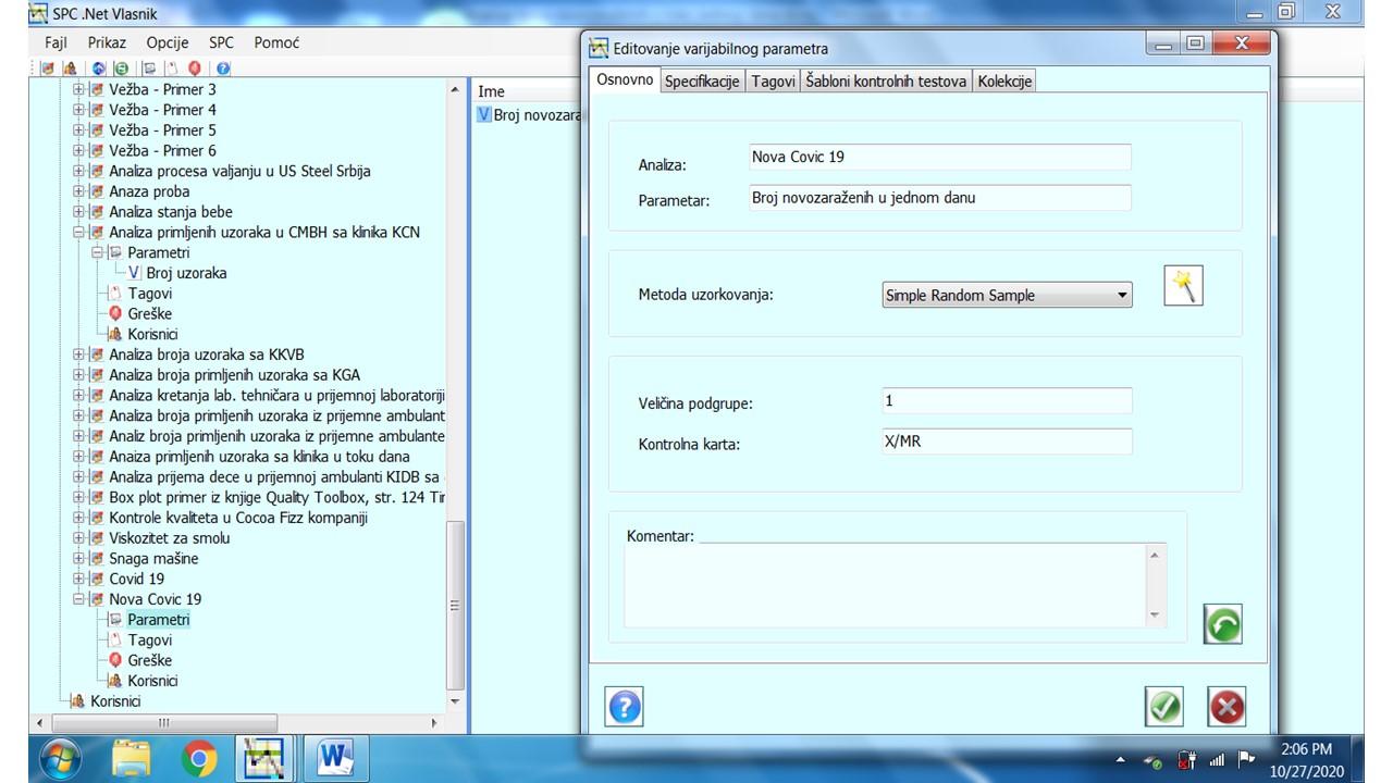 Slika 1 Osnovni meni u programu SPC.net